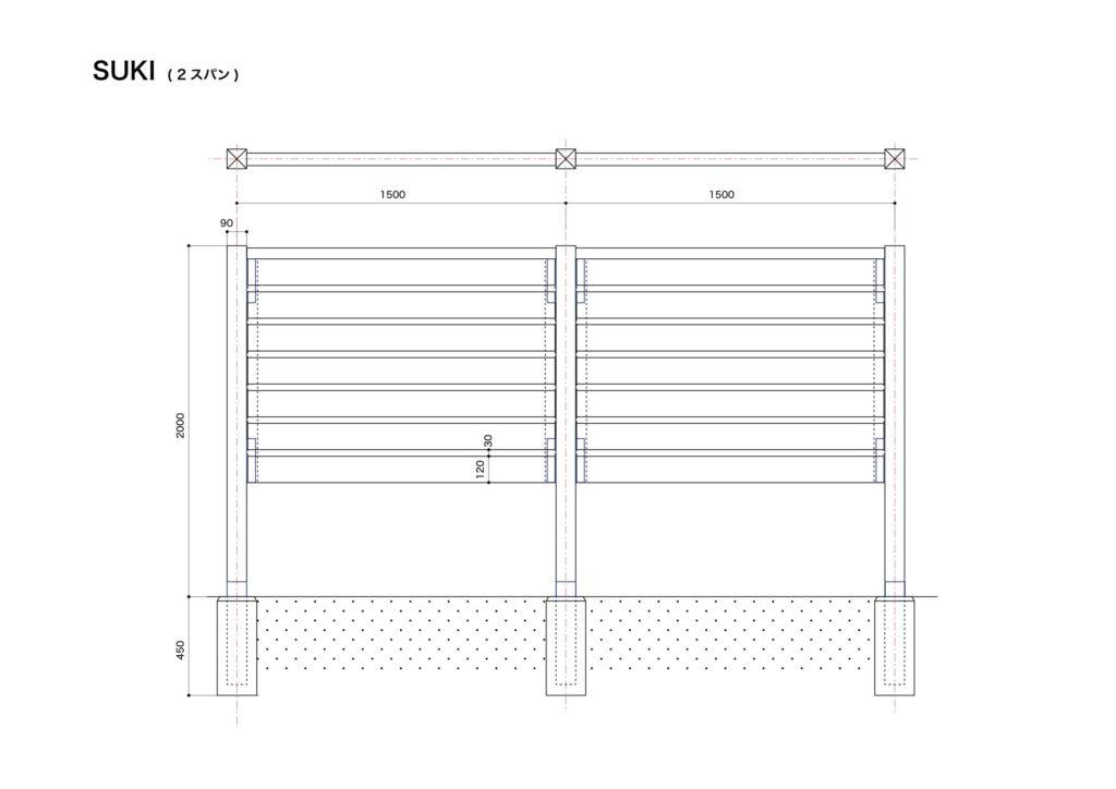 suki型木塀の図面